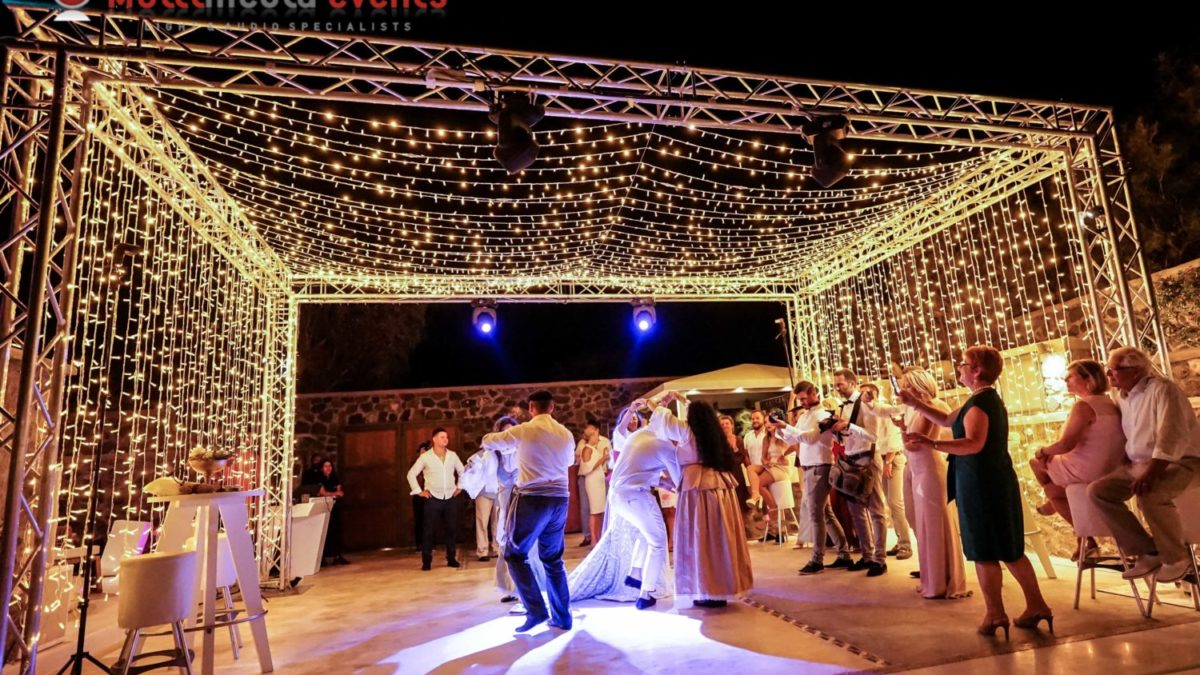 Fairy Tale Style Russian Wedding Reception Multimedia Events